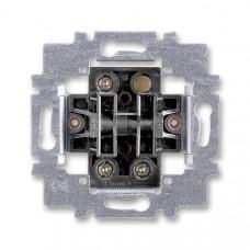 ABB 3558-A05340 přístroj přepínače sériového, řazení 5