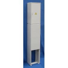 DCK ER112/NKP7P elektroměrový rozváděč pilíř, jednosazbový, 3f, 40A