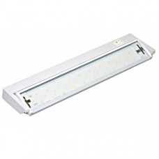 Argus 4005/BL LED nástěnné svítidlo výklopné bílé 5W 36cm